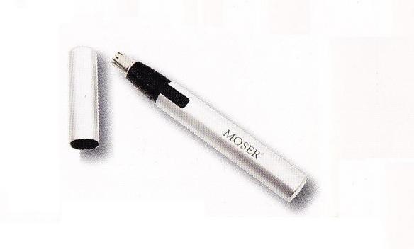 moser-senso-cut-4900-0050-pudelko 2